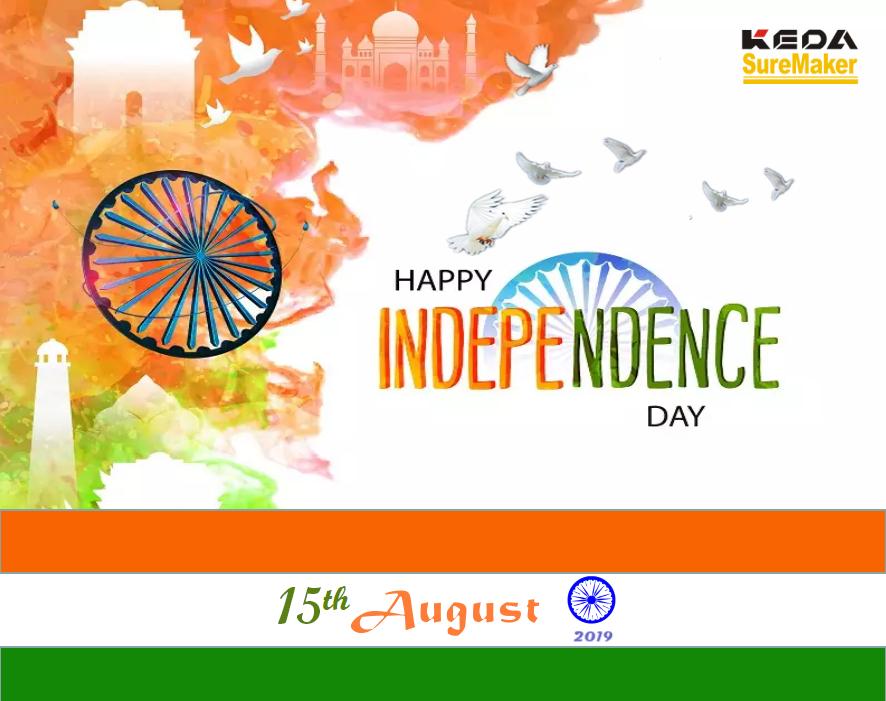 印度 独立 日